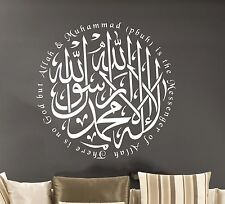 Kalima Islamic Wall Art Sticker Tayyibah Calligraphy Decals Bedroom Living Room