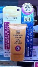 Shiseido Senka UV Mineral Water Based Essence Q10 Sunblock SPF50+ PA++++ 50g