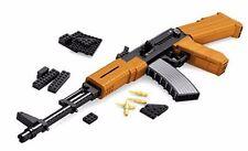 BUILDING BRICK BLOCK  AK47 MACHINE GUN WEAPON COMPATIBLE WITH LEGO