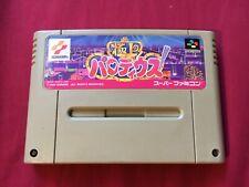 SFC 極上パロディウス Gokujou Parodius 1994 KONAMI SUPER FAMICOM Nintendo FREE POSTAGE