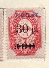Levant Russian PO 1919 Early Issue Fine Mint Hinged 30p. Surcharged 301242