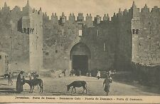CARTE POSTALE / POSTCARD / ISRAEL / JERUSALEM PORTE DE DAMAS PORTA DI DAMASCO