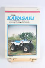 Kawasaki Klf250 Bayou Atv Service Manual 1995 1994 1993 1992 1991 1990 1989 1988 (Fits: Kawasaki)