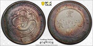 414 1909-11 China Szechuan Dollar Y243.1 LM-352 PCGS VF Details