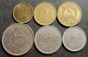 Kuwait Complete set 1+5+10+20+50+100 fils 1961 AH 1380 Rare as a set! 1-yr-type