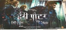 """HARRY POTTER DEATHLY HALLOWS : PART 1 (2010) GIANT SIX SHEET POSTER 52"""" X106"""""""