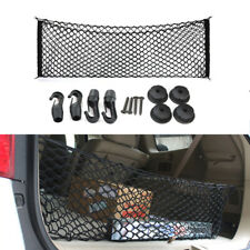 Universal Car Rear Cargo Trunk Storage Net Mesh Adjustable Organizer Pocket Part