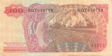 Indonesia  * 100 * Rupiah 1968  Series  XQT  replacement Circulated Banknote WKS