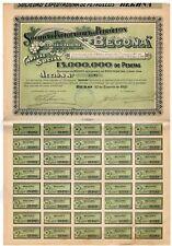 Spain bond 1975 Plastic Fibers Co Madrid 500 Deco coup