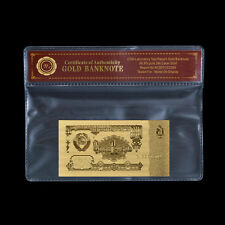 Russia Banknote Russian Real  Gold 1 Ruble Bill Note Old Edition In COA Frame