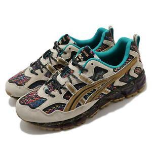 Asics Gel-Nandi 360 Putty Tan Presidio Men Trail Running Casual 1021A295-201