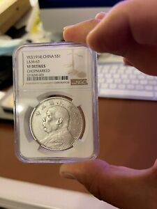 1914 China Silver Dollar Coin Yuan Shih Kai NGC Y-329 Chopmarked VF Details