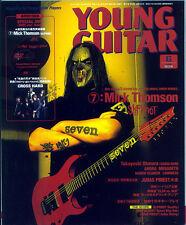 Young Guitar Jun/05 SLIPKNOT Ohmura Paul Gilbert Judas Priest Megadeth
