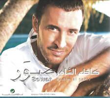 Kazem al Saher Sowar, Ansa L3alam, Sit elhelwat, Om alshela,Hat Hodnak Arabic CD