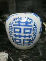 """Chinese Blue and White Vase Jar Called Double Happiness Large 10"""" Porcelain VTG"""