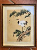 CHINE-ART ASIE-TABLEAU-PEINTURE SUR SOIE 1978-ENCADRÉ-22x27cm-CADRE bois NEUF