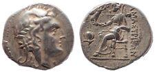 Paphlagonia. Amastris. Circa 285-250 BC. Ar Stater. Very Rare.