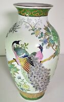 "Chinese Vintage Porcelain Ware Vase: Floral and Peacocks 11""x 6""  Unsigned"