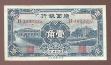 CHINA - Chinese Banknote - 1 Chiao KWANGSI BANK 1936 - P.S2380....UNC