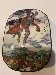 "Villeroy Boch Russian Fairy Tales Trinket Box Porcelain ""MARIA MOREVNA"" Germany"