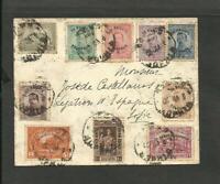 BULGARIA SOFIA CONSULAR COVER, CIRCA 1920, 10 STAMPS POSTAGE, VF