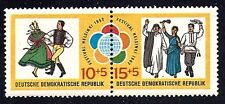 GERMANY,EAST (DDR) STAMPS #B90a  — FOLK DANCE PAIR -- 5 COPIES -- 1962 -- MINT
