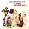 Les Rita Mitsouko CD Single Cool Frénésie - France (VG+/EX+)