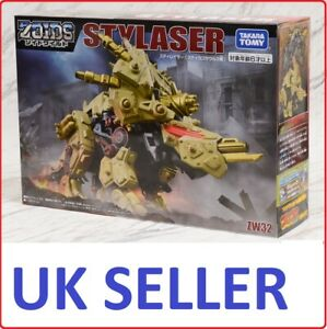 **UK Seller** Zoids STYLASER (ZW32) - Official Takara Tomy - Toy Figure BOXED