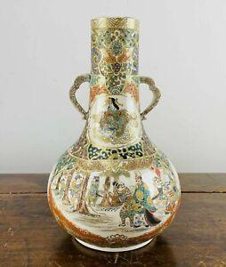 Antique Japanese Satsuma Porcelain Vase Hand Painted with Samurai Figures Meiji