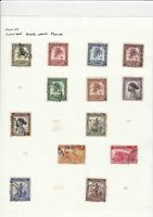 French Stamps Ref 14674