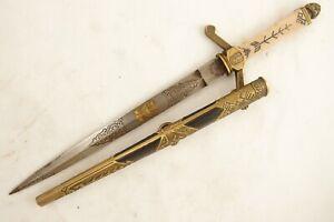 Latvian Officer's Dagger Sword Knife WWll WW2 by Eickhorn EXTREMELY RARE NICE