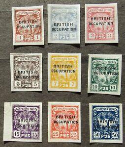 Batum 1920 Regular issue ovptd British occupation compl.set, Mi #45-53 MH signd