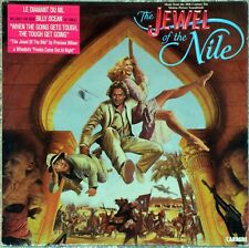 33t B.O.F. Le diamant du Nil - OST The Jewel of The Nile (LP)