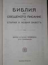 SACRA BIBBIA IN BULGARO United Bible Societies 1993 nuovo antico testamento di