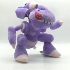 """Genesect Paleozoic Mythical Pokemon Soft Plush Toy Stuffed Animal Figure 12"""""""