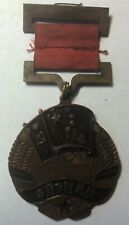 Chinese China Military Dress China Communism One & The Same Vintage Medal