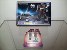 Bluestreak Masterpiece MP-18 TAKARA TOMY OFFICIAL MISB w extra hands and COIN