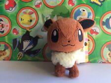 Pokemon Center Japan Eevee Walky Keychain Charms pokedoll Stuffed Animal Figure