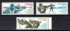 DDR MiNr. 1251 - 1253 ** (3 W.) - Biathlon