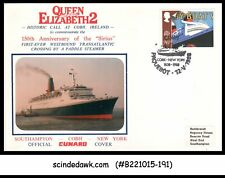 Great Britain - 1988 150th Anniversary Of The 'Sirius' Special Cover With Specia