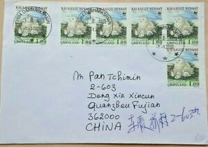 GREENLAND 2000 DANMARKSHAVN COVER WITH 6 X W. W. F. OWL STAMPS TO CHINA