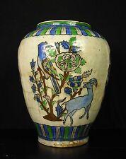 Vase balustre & pensu d'art qajar chèvre et oiseau Iran c1900 ou avant 27 cm