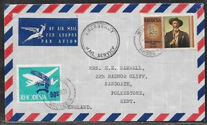 Rhodesia 1971 sg 450&8 British Postal Strike Emergency Mail Service PM BELVEDERE