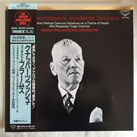 KNAPPERTSBUSCH BRAHMS JAPAN KING KIJC-9200 Super Analogue LP OBI
