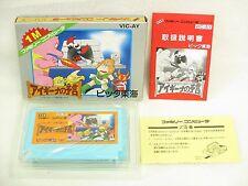Famicom Aigina No Yogen MINT Condition Nintendo Japan Boxed Game fc