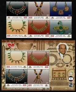 INDIA 2000 Gems & Jewelry Precious Antiques Indepex Asiana Mini Sheet & 6 v MUH