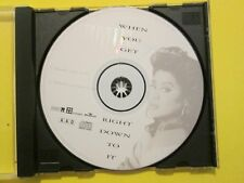Phyllis Hyman When You Get Right Down To It Promo 2 Track CD Single