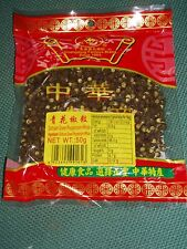 Sichuan Szechuan Green Peppercorns Whole 50g Chinese Asian Whole Spice