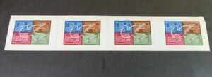 """Rumänien 1962, Block """"Weltraumforschung"""" im waagerechten 4er Streifen, **/MNH"""