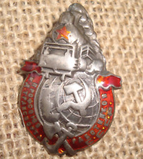 RUSSIAN RUSSIA SOVIET USSR CCCP ORDER MEDAL BADGE The Trade Union of Railway